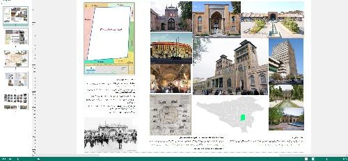 1963215 گزارش کامل از منطقه 12 تهران بهمراه شیت های معرفی و ورد قابل ویرایش و pdf